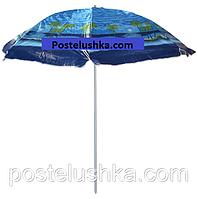 Зонт для сада, пляжа круглый 2 м с серебряным напылением цвета в ассортименте