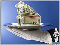Кредиты наличными без залога и поручителей.