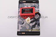 Коммутатор тюнинг Honda DIO AF 18/27 (красный) STAGE-9