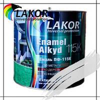 Эмаль Лакор ПФ-115 К светло-серая 0,9кг.