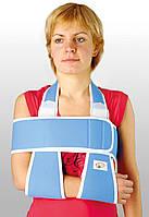 Бандаж для плеча и предплечья средней фиксации РП-6К-М  Голубой, Синий, Серый цвет Размер UNI, ХXL