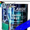 Эмаль Лакор ПФ-115 К Синяя 0,9 кг