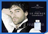 Marina de Bourbon Le Prince Charmant, фото 2
