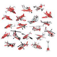Meccano Конструктор авиамодели 20 в 1 maker system aerial rescue 20 model set 6028598