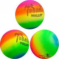 Мяч надувной волейбол цветной, пляж, фото 1