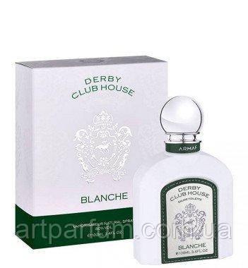 Armaf Derby Club House Blanche