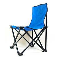 Стул раскладной стульчик кресло паук для рыбалки 32 см Складное туристическое кресло универсал