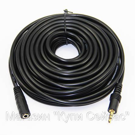 Аудио-кабель 3.5 jack/M/F (удлинитель) 3м!Акция, фото 2