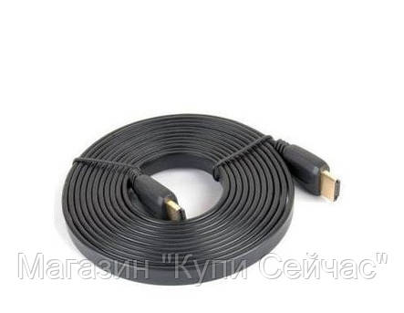 Видео кабель HDMI (1.4v ) плоский 15m!Акция, фото 2
