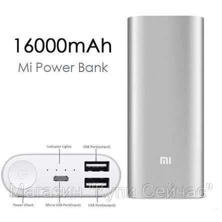 Внешний аккумулятор Power Bank 16000mAh (цвета в ассортименте)!Акция, фото 2