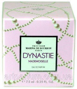 Marina De Bourbon Dynastie Mademoiselle