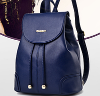 Стильный женский рюкзак синий
