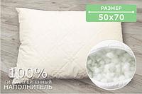 Подушки стеганые (50х70см), для сна, холлофайбер