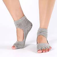 Носки для йоги светло-серый