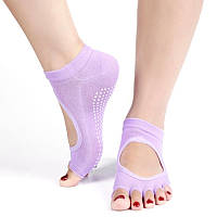Носки для йоги лаванда