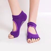 Носки для йоги фиолетовый