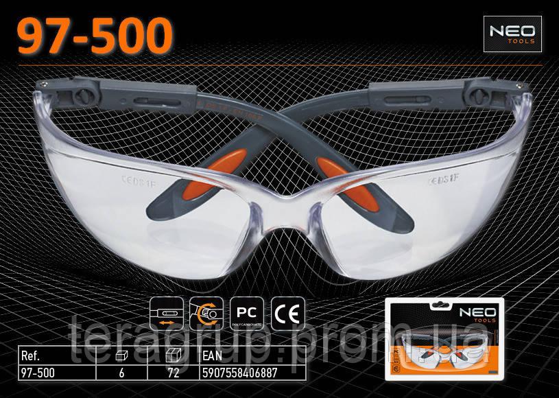 Очки защитные из поликарбоната 63c0aee5cd4dc