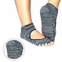 Носки для йоги меланж темно-синий