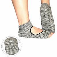 Носки для йоги меланж черно-серый