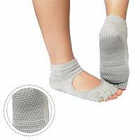 Носки для йоги меланж светло-серый