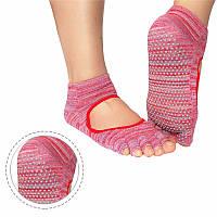 Носки для йоги меланж розовый