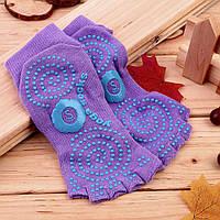 Носки для йоги Yoga Socks сиреневый