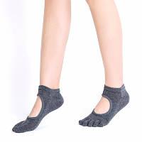 Носки для йоги Yoga Socks с закрытыми пальцами темно-серый