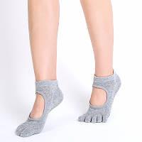 Носки для йоги Yoga Socks с закрытыми пальцами светло-серый