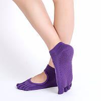 Носки для йоги Yoga Socks с закрытыми пальцами фиолетовый