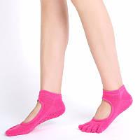 Носки для йоги Yoga Socks с закрытыми пальцами малина
