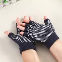 Перчатки для йоги темно-серый