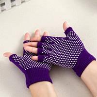 Перчатки для йоги фиолетовый