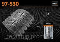 Вставки-наколенники из пеноматериала NEO 97-530
