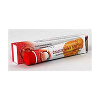 Спасательный круг бальзам для пяток с календулой, пантенолом и витамином А 50г.