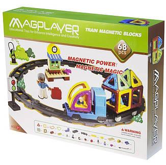 Конструктор Magplayer магнитный набор 68 эл. MPK-68, фото 2