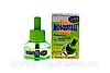Москитол ( Mosquitall ) жидкость от комаров для электрофумигатора 45 ночей