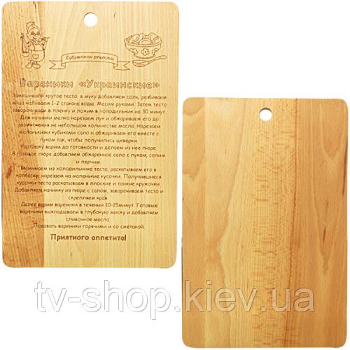 Доска деревянная с рецептом Вареники
