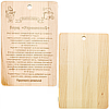 Доска деревянная с рецептом Вареники, фото 2