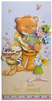 Упаковка поздравительных открыток ручной работы - С Днем Рождения Детские №Р765 - 5шт