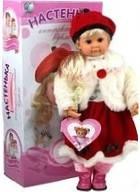 Интерактивная кукла Настенька с поворотной головой