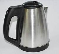 Электрический супер-чайник WIMPEX WX-2525!Акция