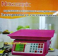 Электровесы со счетчиком цены Nokasonic NK 4017 mini 50kg (5 gm)!Акция