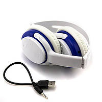 Наушники Bluetooth BAT-5800E!Акция