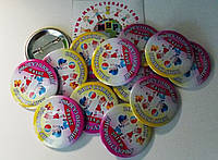 Значки Для выпускников детского сада Желтый