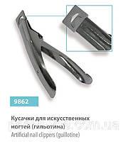 Кусачки для искусственных ногтей (гильотина) SPL №9862