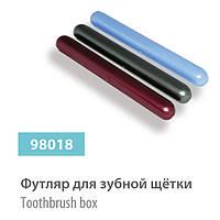 Футляр для зубной щётки SPL №98018
