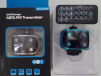 Car charger mp3-Fm transmitter 10 in 1 S 23 BT Bluetooth!Акция