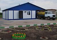 Модульные мини-заводы по переработке мяса, молока
