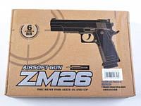 Пистолет пульки ZM26