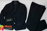 Классический школьный костюм для мальчика Lilus Junior 2P, цвет синий 2я полнота р.36 - 146